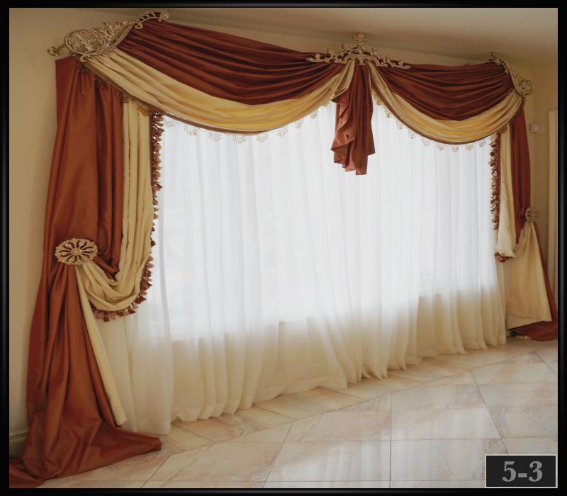 custom drapes with valances